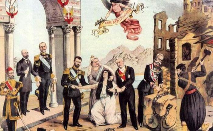 Σαν σήμερα 23 Σεπτεμβρίου1908κηρύσσεται η Ένωση της Κρήτης με την Ελλάδα