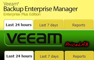 Veeam EM Branding - Before & After