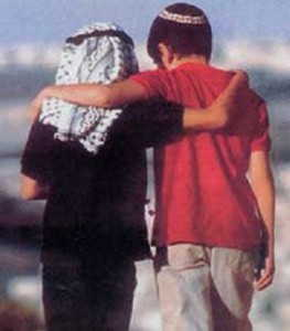 Palestina Septimo 4