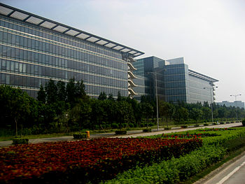 Huawei Technology in Shenzhen, China