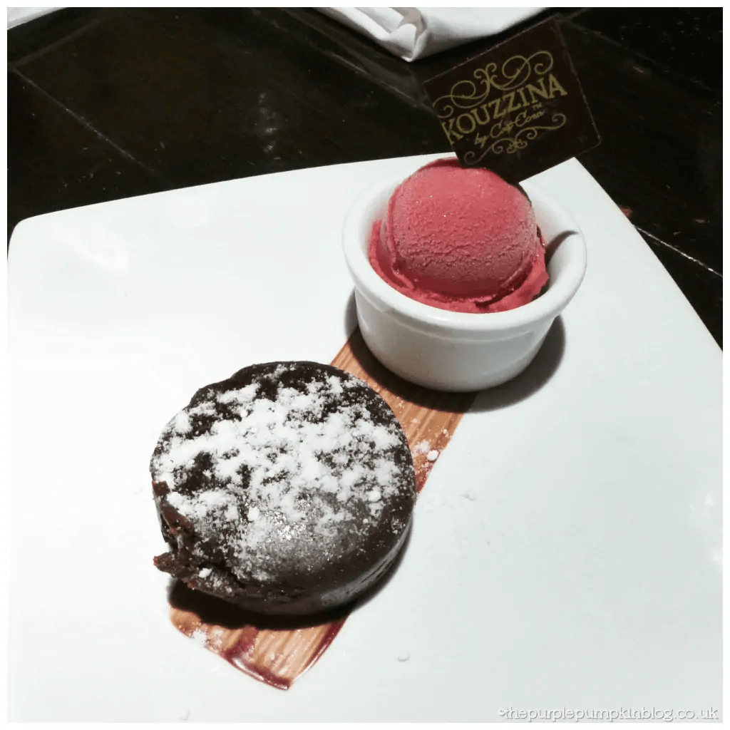 Kouzzina by Cat Cora Chocolate Budino Cake