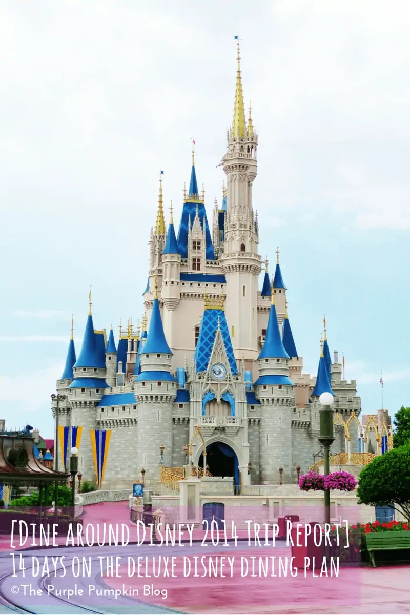 Dine Around Disney 2014 Trip Report Index