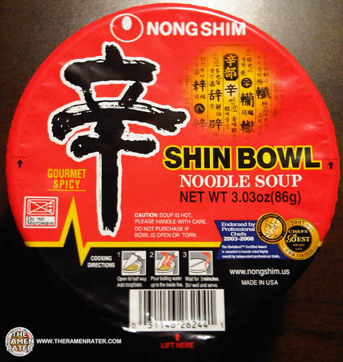 291 Nongshim Gourmet Spicy Shin Bowl Noodle Soup The