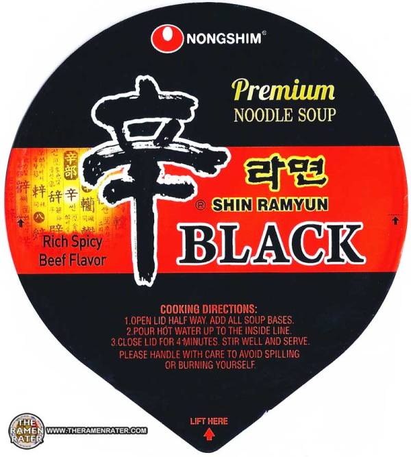 998 Nongshim Shin Ramyun Black Cup Rich Spicy Beef
