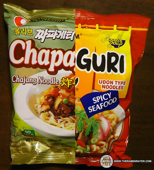 #3875: Nongshim ChapaGuri Jjajang Noodles With Spicy Seafood Flavor - United States