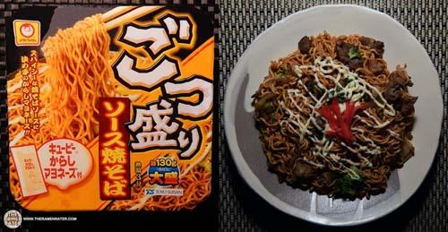 #9: Maruchan Gotsumori Sauce Yakisoba - Japan