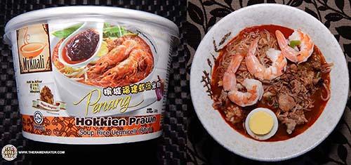 #1: MyKuali Penang Hokkien Prawn Soup Rice Vermicelli (Bihun) – Malaysia - The Ramen Rater - instant rice noodles