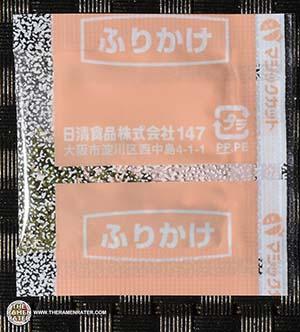#2302: Nissin Yakisoba - Japan - The Ramen Rater