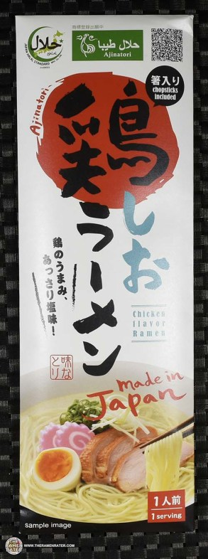 Ajinatori Halal Chicken Shio Ramen - Japan - The Ramen Rater