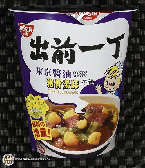 #2326: Nissin Demae Iccho Tokyo Shoyu Tonkotsu Flavour Instant Noodle (Cup Type) - Hong Kong - The Ramen Rater - instant noodles