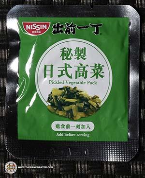 #2347: Nissin Demae Iccho Tonkotsu Flavour Instant Noodle (Bowl Noodle) - Hong Kong - The Ramen Rater