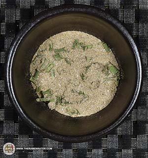 #2385: Uni-President Man Han Feast Chilli Beef Flavor Instant Noodles - Taiwan - Ther Ramen Rater - 札幌一番 滿漢大餐 麻辣鍋牛肉麵