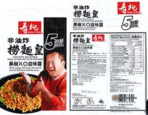#2378: Sau Tao Non-Fried Mix Noodle Black Pepper XO Sauce Flavoured - Hong Kong - The Ramen Rater