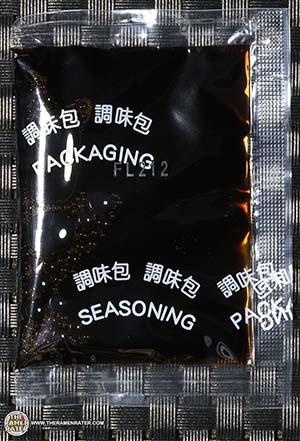Mom's Dry Noodle Onion Oil & Shrimp Flavor - Taiwan - Taiwan - The Ramen Rater