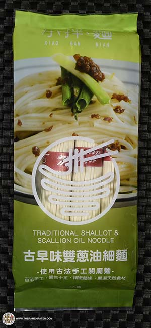 Xiao Ban Mian Traditional Shallot & Onion Oil Noodle - Taiwan - The Ramen Rater