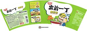 #2361: Nissin Demae Iccho Chicken Flavour Instant Noodle (Bowl Noodle) - Hong Kong - The Ramen Rater - Demae Ramen