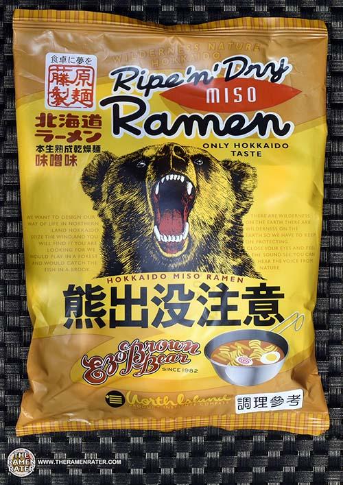 #2393: Ripe'N'Dry Hokkaido Miso Ramen - Japan - The Ramen Rater - instant ramen