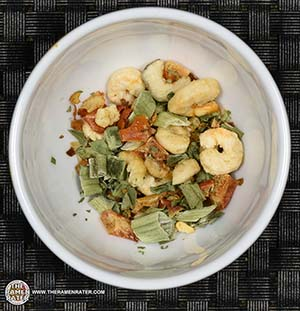 Meet The Manufacturer: #2444: KOKA Silk Spicy Marinara Instant Rice Fettuccine - Singapore - The Ramen Rater - instant noodles - tat hui