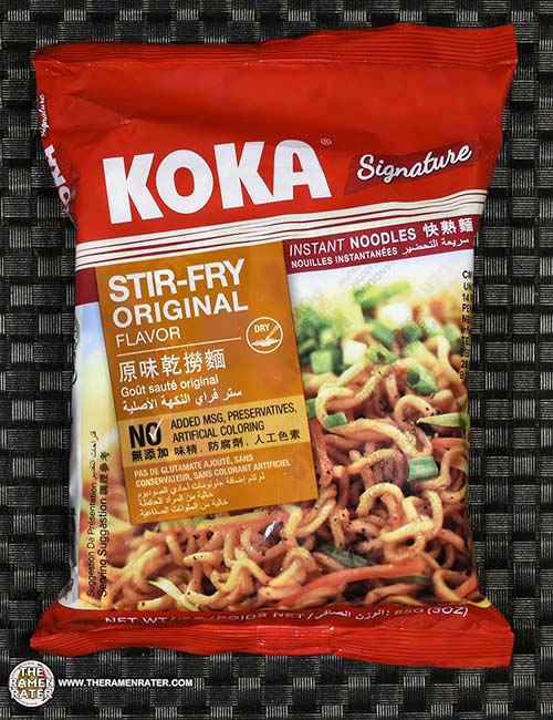 Meet The Manufacturer: #2447: KOKA Signature Stir-Fry Original Flavor Instant Noodles- - Singapore - The Ramen Rater - Tat Hui Foods