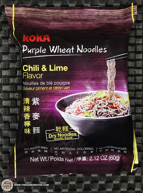 Meet The Manufacturer: #2450: KOKA Purple Wheat Noodles Chili & Lime Flavor - Singapore - The Ramen Rater - instant noodles