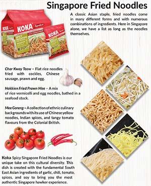 Meet The Manufacturer: #2456: KOKA Signature Spicy Singapore Fried Noodles Instant Noodles - The Ramen Rater - Tat Hui