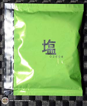 #2461: Fujiwara Hokkaido Hakodate Shio Ramen - Japan - The Ramen Rater - instant ramen