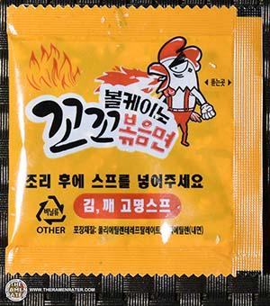 #2467: Paldo Volcano Curry Kkokkomyun - South Korea - The Ramen Rater - 팔도 볼케이노꼬꼬볶음면6입