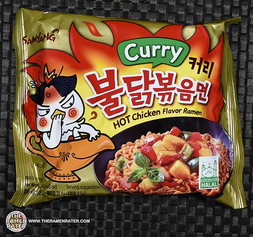 #2440: Samyang Foods Buldak Bokkeummyun Curry Flavor - South Korea - The Ramen Rater - fire noodle challenge