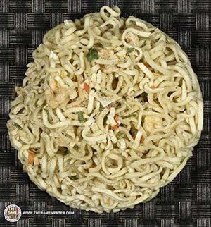 Meet The Manufacturer: #2485: Nissin Cup Noodles Shrimps - Germany - The Ramen Rater - instant noodles