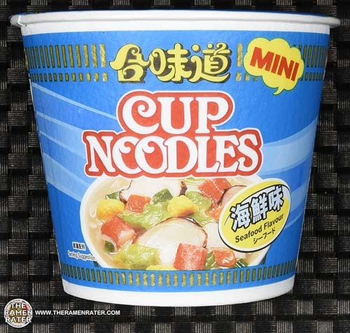 #2471: Nissin Cup Noodles Mini Seafood Flavour - Hong Kong - The Ramen Rater - instant noodles