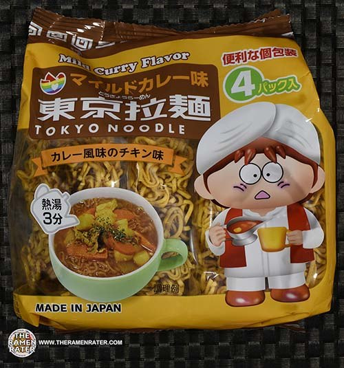 #2473: Tokyo Noodle Mini Instant Noodle Mild Curry Flavor - Japan - The Ramen Rater - instant noodles