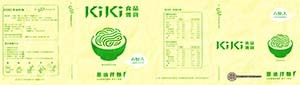 Meet The Manufacturer: #2478: Kiki Noodles Scallion Oil & Soy Sauce Flavor Noodle - Taiwan - The Ramen Rater - KiKi蔥油拌麵