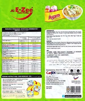 #2479: Mi E-Zee Instant Noodles Perisa Ayam Chicken Flavour - Malaysia - The Ramen Rater - CarJEN