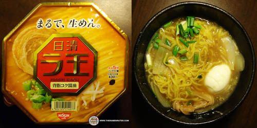 #7 – Nissin Raoh Rich Soy Sauce Flavor – Japan The Ramen Rater instant noodle bowls 2017 top ten