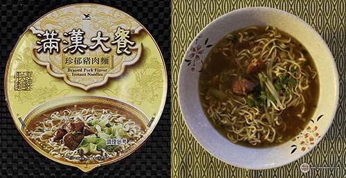 #6 - Uni-President Man Han Feast Braised Pork Flavor Instant Noodles Bowl - Taiwan The Ramen Rater instant noodle bowls 2017 top ten
