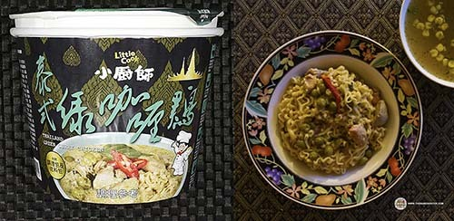 #1 - Little Cook Thailand Green Curry Instant Noodle - Taiwan The Ramen Rater instant noodle bowls 2017 top ten