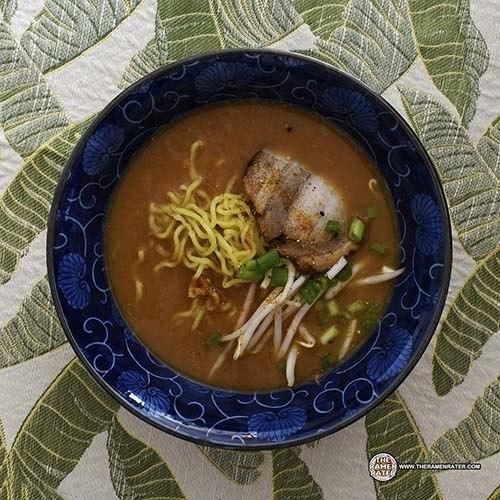 #2557: Yamachan Sapporo Miso Ramen - United States - The Ramen Rater - instant noodles - shirakiku