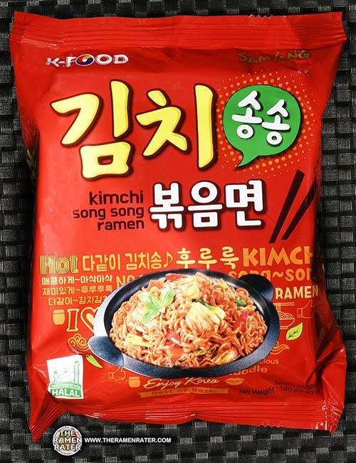 #2575: Samyang Foods Kimchi Song Song Ramen - South Korea - The Ramen Rater - instant noodles