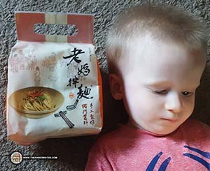 New Product Samples From Mom's Dry Noodle - Taiwan - The Ramen Rater