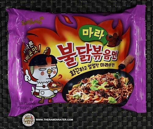#2585: Samyang Foods Mala Buldak Bokkeummyun - South Korea - The Ramen Rater - fire noodle challenge sichuan pepper