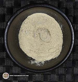 #2565: KOKA Mushroom Flavour Instant Noodles - Singapore - The Ramen Rater
