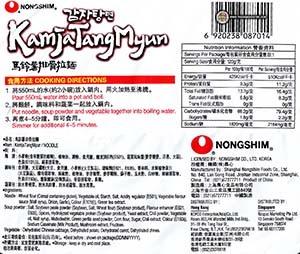 #2601: Nongshim KamjaTangMyun Potato Pork Flavor - China - The Ramen Rater - instant noodles