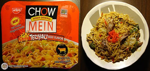 American The Ramen Rater's Top Ten American Instant Noodles Of All Time 2017 Edition