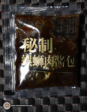 #2619: Liu Quan Authentic Rice Noodle - 正宗柳州壮品螺蛳粉桶装 - China - The Ramen Rater