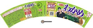 #2622: Acecook Shoyu Wakame Noodles With Sesame - Japan - The Ramen Rater - instant noodles - boxfromjapan.com