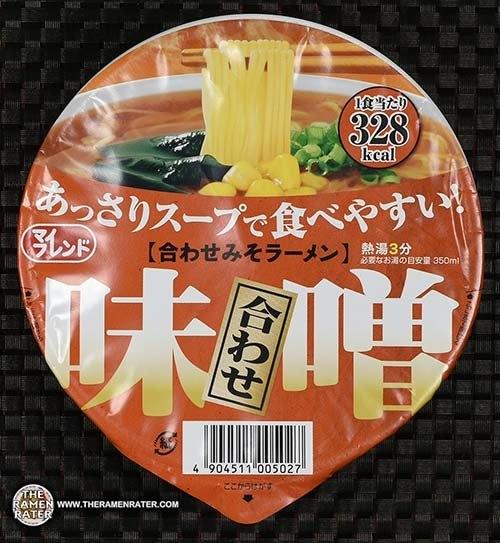 #2629: Daikoku Assari Miso Ramen - Japan - The Ramen Rater - zenpop