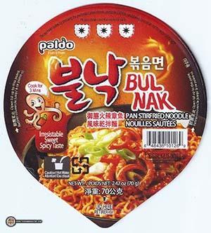 #2648: Paldo Bulnak Pan Stirfried Noodle - South Korea - The Ramen Rater - bokkeummyun