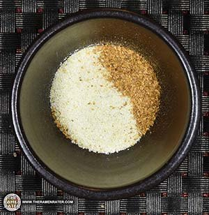 Meet The Manufacturer: #2654: Maitri Vegetarian Hot Curry Flavor - Indonesia - Olagafood - The Ramen Rater