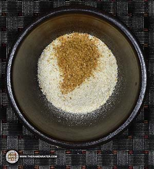 Meet The Manufacturer: #2650: Alhami Instant Noodles Chicken Curry Flavor