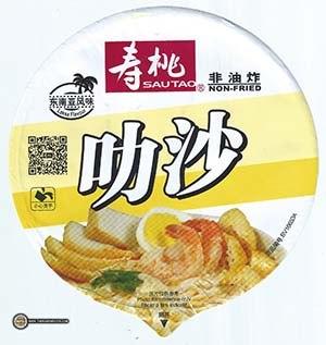 #2632: Sau Tao Laksa Flavour Ho Fan - Hong Kong - The Ramen Rater - rice noodle - instant noodle